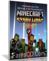 لعبة المغامرات الشهيرة   Minecraft Story Mode Season Two Episode 5
