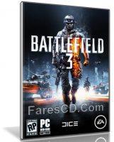 لعبة باتل فيلد 3   Battlefield 3   نسخة ريباك من بلاك بوكس