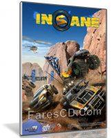 لعبة سباق وتصادم السيارات   Insane 2