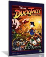 لعبة عم دهب وصغاره   DuckTales Remastered