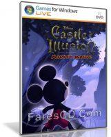 لعبة ميكى ماوس   Castle of Illusion Starring Mickey Mouse
