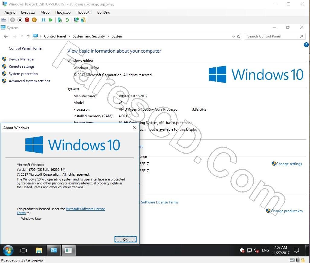 ويندوز 10 المخفف | Windows 10 Lite V5 x64 | بتحديثات نوفمبر 2017
