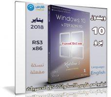 ويندوز 10 برو مفعل | Windows 10 Pro Rs3 V.1709.16299.125 x86 | يناير 2018