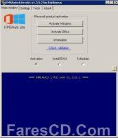 أداة تفعيل الويندوز والأوفيس | KMSAuto Lite 1.3.5.2 Portable
