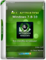 اسطوانة تفعيلات الويندوز والاوفيس | All activation Windows 7-8-10 v19.0 2018