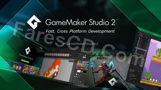 برنامج إنشاء وتصميم الألعاب | GameMaker Studio Ultimate 2.1.3.273