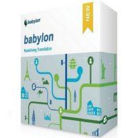 برنامج بابيلون للترجمة | Babylon Pro NG 11.0.0.27