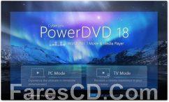 عملاق تشغيل اسطوانات ال دى فى دى | CyberLink PowerDVD Ultra 18.0.1415.62