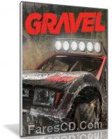 أحدث ألعاب سباق ومطاردات السيارات 2018 | Gravel