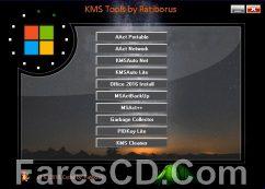 تجميعة تفعيلات الويندوز والأوفيس | Ratiborus KMS Tools 01.03.2018