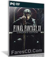 أحدث ألعاب الأكشن والقتال | Final Fantasy XV Windows Edition