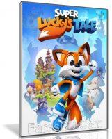 أحدث العاب المغامرات والتسلية   Super Lucky's Tale 2018