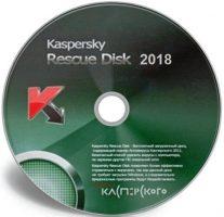 اسطوانة كاسبر للطوارىء 2018 | Kaspersky Rescue Disk 2018 18.0.11.0 Build 2018.04.06