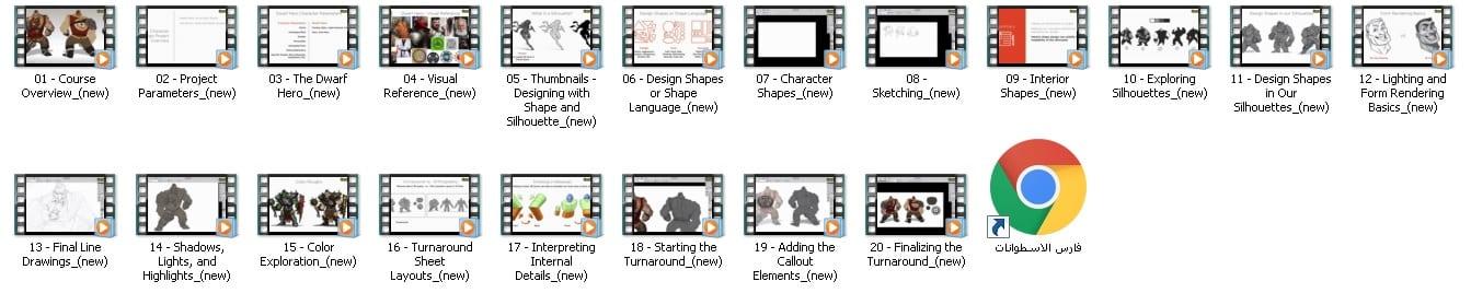 كورس أساسيات تصميم شخصيات الألعاب بالفوتوشوب  Game Character Concept Design (2)