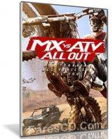 لعبة تحدى الدراجات النارية   MX vs ATV All Out 2018