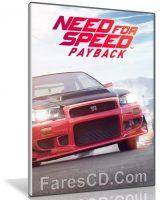 لعبة نيد فورسبيد 2018   Need For Speed Payback