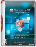 نسخة ويندوز 10 المميزة | Windows 10 Enterprise LTSB 2016 X64 | بتحديثات مارس 2018