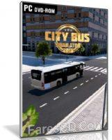 لعبة محاكاة قيادة الأوتوبيسات City Bus Simulator   2018