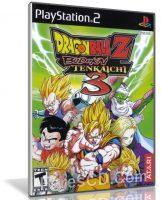 لعبة | Dragon Ball Z: Budokai Tenkaichi 3 Ps2 | لأجهزة البلايستيشن 2