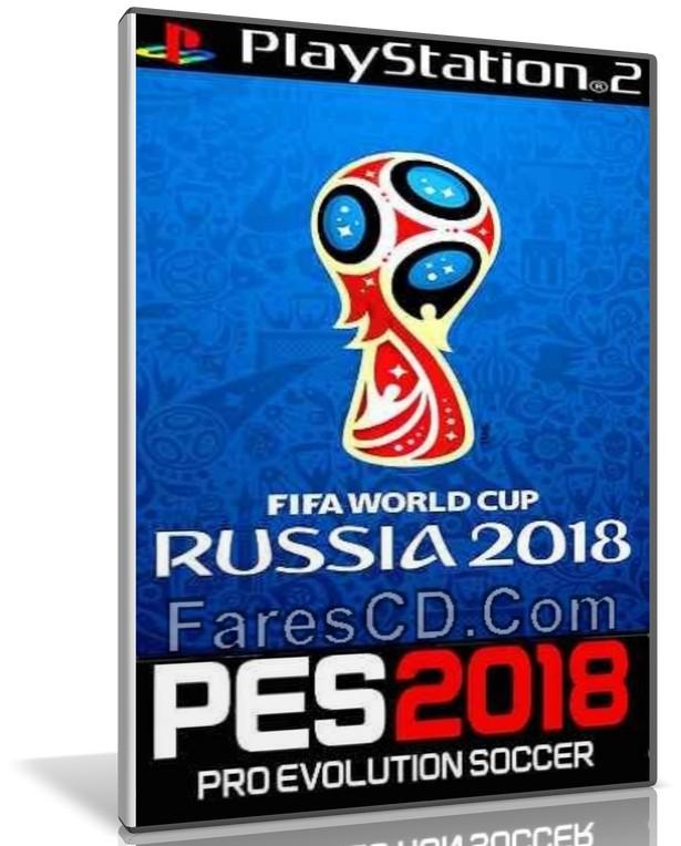 لعبة كأس العالم 2018 |  WC 2018 PS2 (ANT) P S 2 ON PC | محولة للكومبيوتر