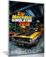 لعبة محاكاة ميكانيكا السيارات | Car Mechanic Simulator 2018 Ford