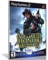لعبة | Medal of Honor – Frontline | محولة للكومبيوتر