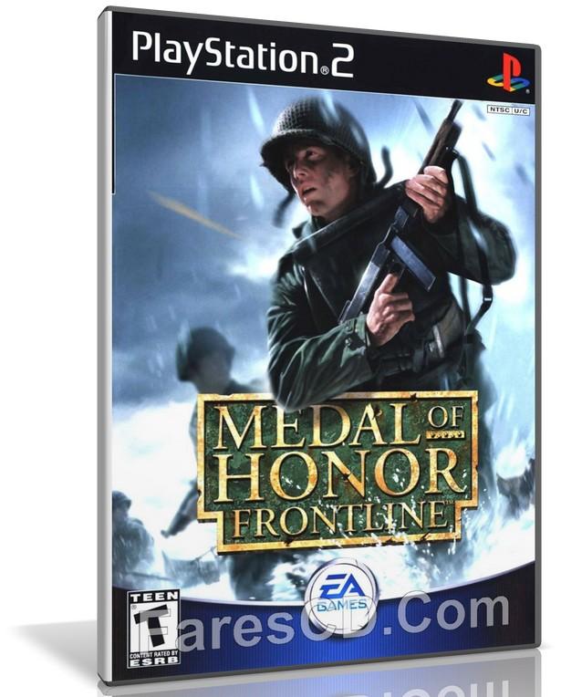 لعبة | Medal of Honor - Frontline | محولة للكومبيوتر