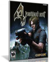 لعبة | Resident Evil 4 | محولة للكومبيوتر