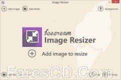 برنامج ضغط وتقليل مساحة الصور | IceCream Image Resizer 2.05