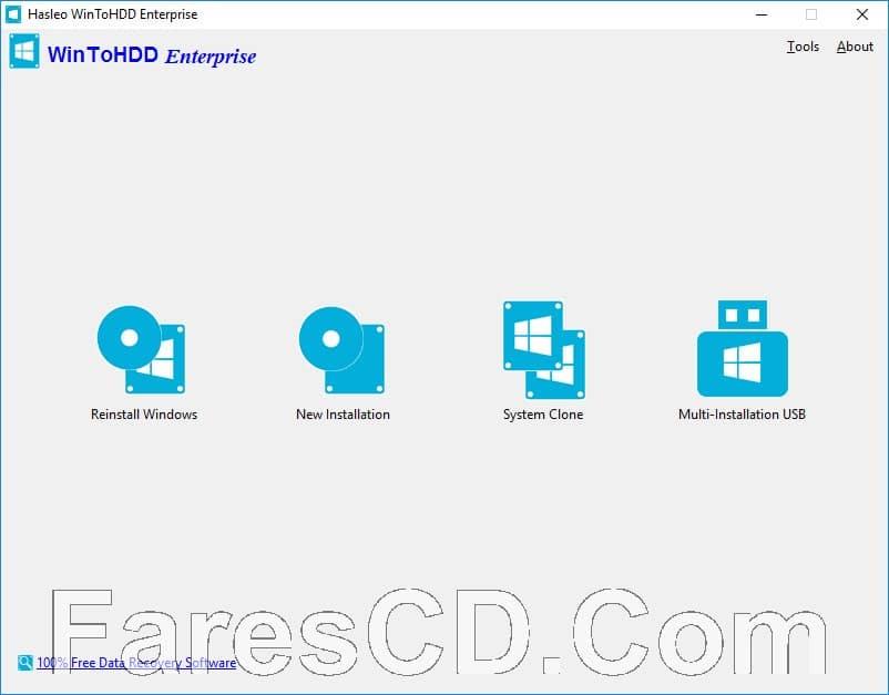 برنامج نسخ وتثبيت الويندوز بدون اسطوانة أو فلاشة | WinToHDD Enterprise