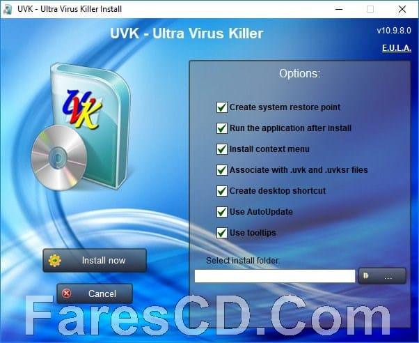 تجميعة أدوات الحماية الشاملة | UVK Ultra Virus Killer