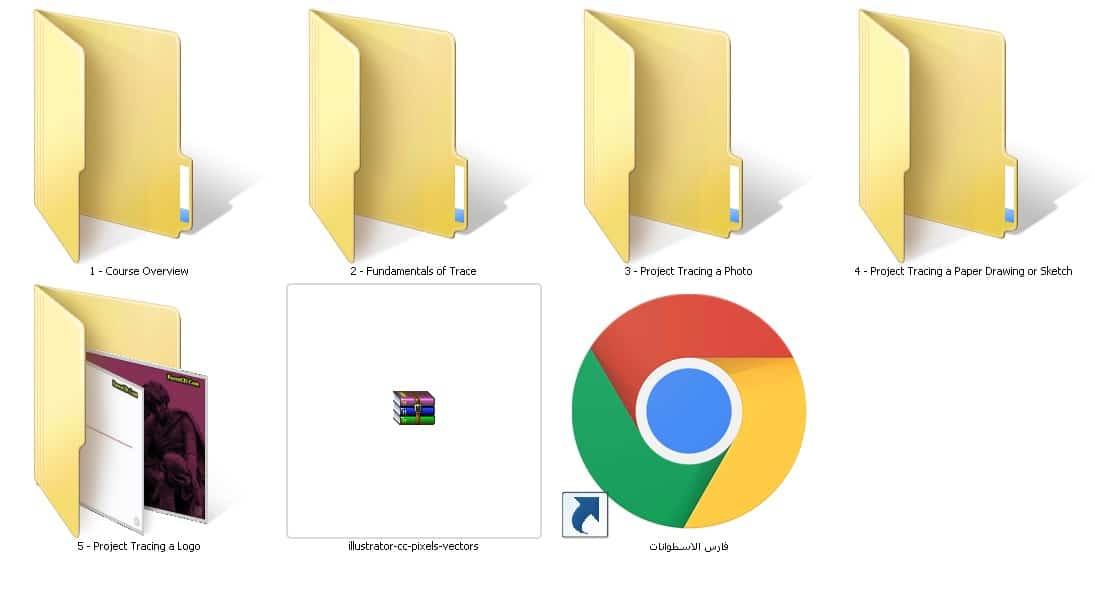 كورس تحويل الصور من بكسيل إلى فيكتور | Illustrator CC Pixels to Vectors