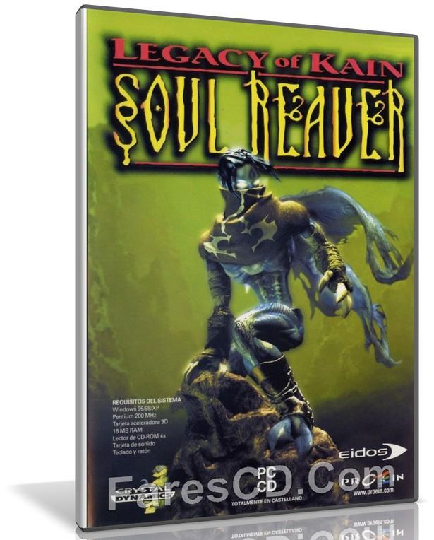 لعبة الاكشن | Legacy of Kain Soul Reaver