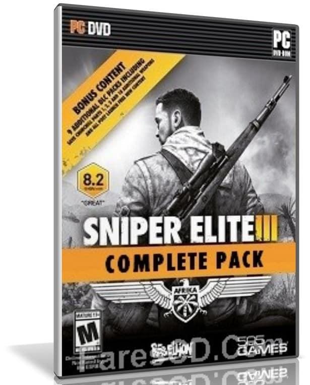 لعبة القنص والحروب الشهيرة | Sniper Elite III