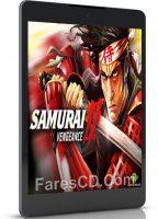 لعبة حروب الساموراى للأندرويد    Samurai II Vengeance v1.3.0