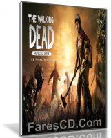 أحدث ألعاب الرعب 2018 | The Walking Dead The Final Season Episode 1