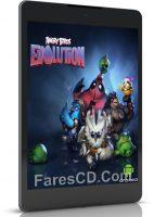 أحدث إصدرات لعبة أنجيرى بيرد للأندرويد | Angry Birds Evolution