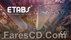 برنامج إيتابس للتصميم الإنشائى 2018 | CSI ETABS Ultimate 17.0.1 Build 1888
