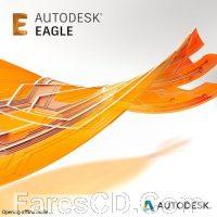 برنامج تصميم اللوحات الإليكترونية المطبوعة 2018 | Autodesk EAGLE Premium 9.1.3