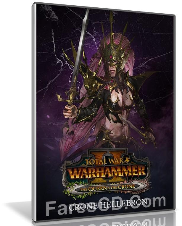لعبة الحروب الإستراتيجية | Total War WARHAMMER II The Queen and The Crone