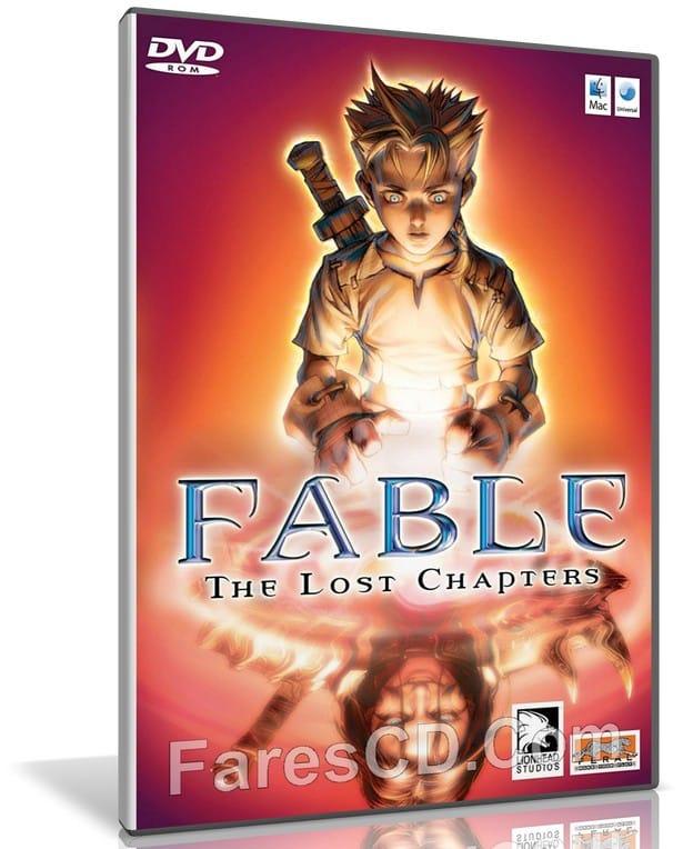 لعبة المغامرات الرائعة | Fable The Lost Chapters