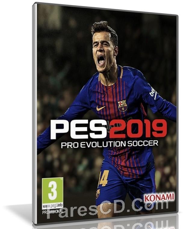 لعبة بيس | Pro Evolution Soccer 2019 | النسخة الديمو