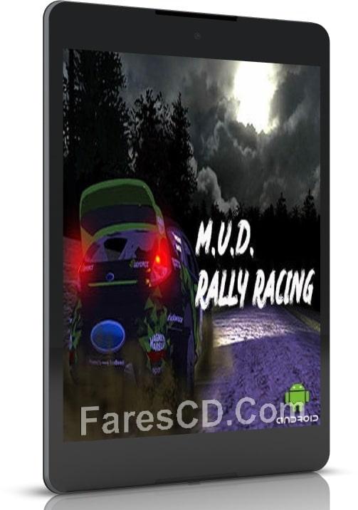 لعبة سباق السيارات للأندرويد | M.U.D. Rally Racing