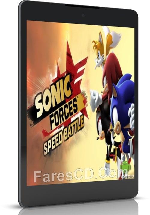 لعبة سونيك للاندرويد | Sonic Forces Speed Battle