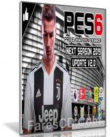 أحدث باتشات لعبة بيس 6 | PES 6 Next Season Patch 2019