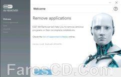 أداة إزالة برامج الانتى فيروس | ESET AV Remover tool 1.3.2.0