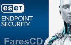 برنامج إند بوينت سيكيورتى 2018 | ESET Endpoint Security 6.6.2089.1