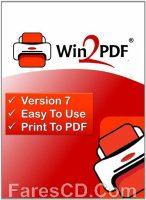 برنامج إنشاء ملفات بى دى إف   Win2PDF 10.0.31