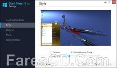 برنامج استعادة قائمة ستارت لويندوز 8 | IObit Start Menu 8 Pro 4.5.0.1