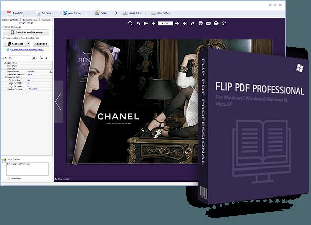 برنامج تصميم وتحرير ملفات بى دى إف | Flip PDF Professional